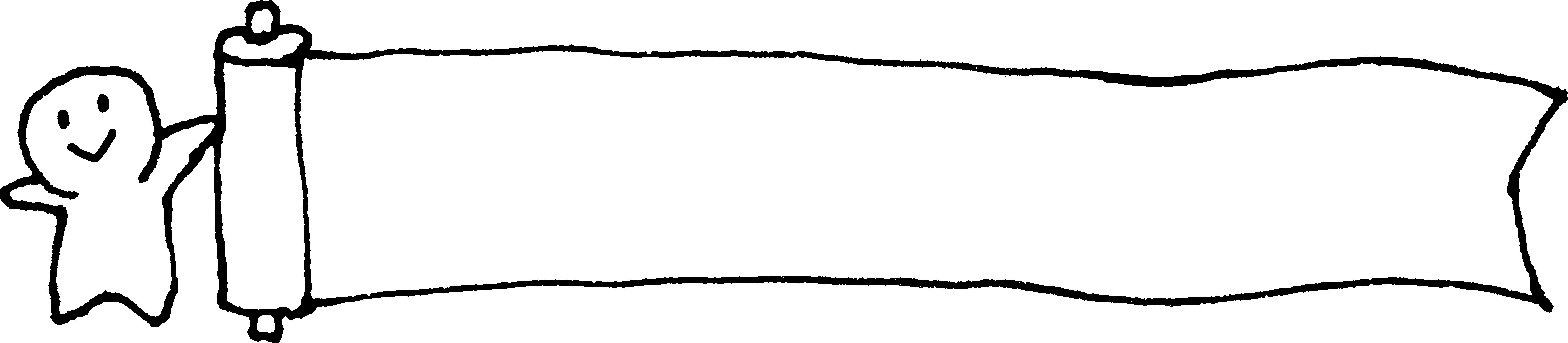 巻物を持つのイラスト Hold a scroll