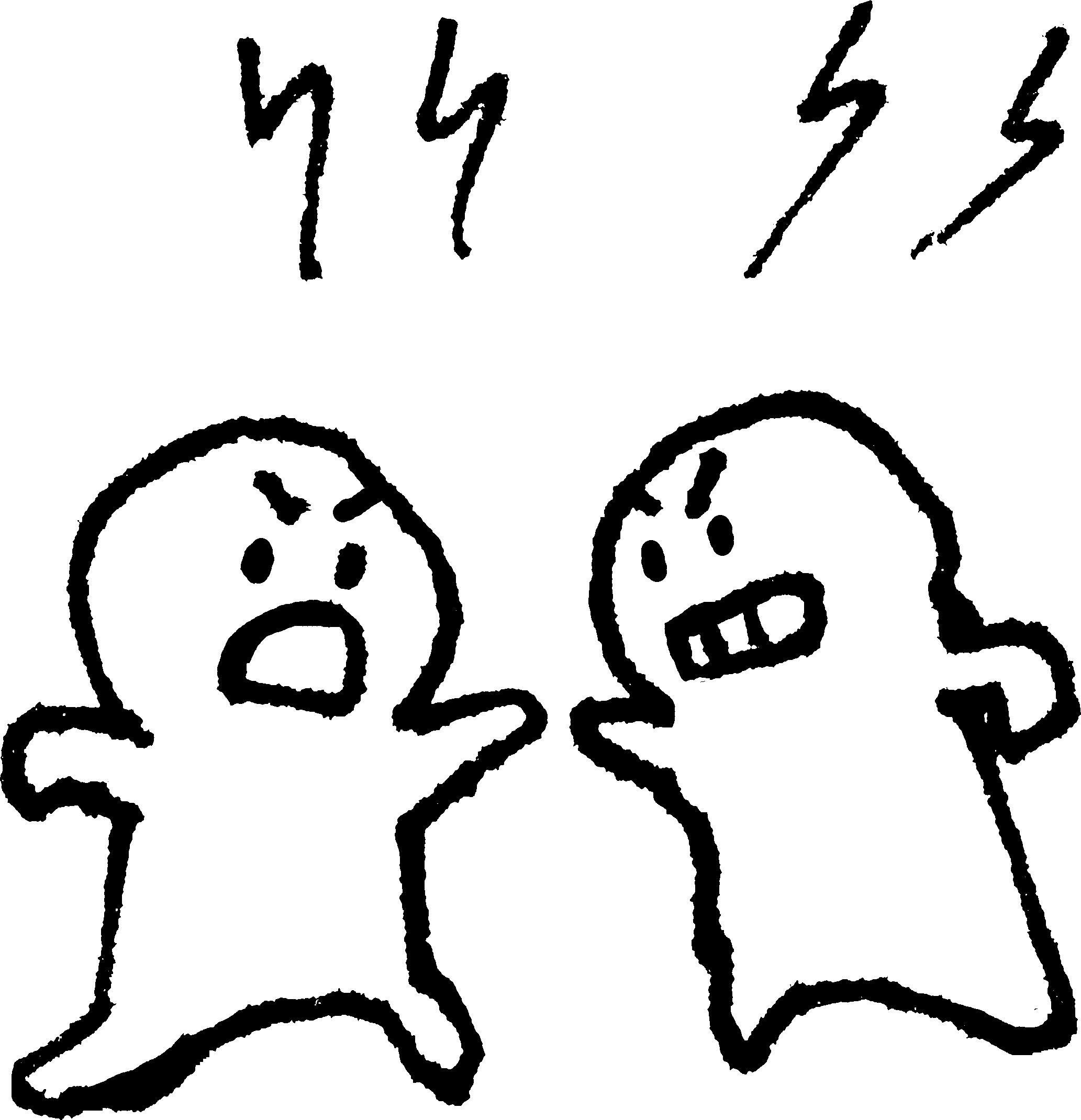 喧嘩けんかのイラスト Fight