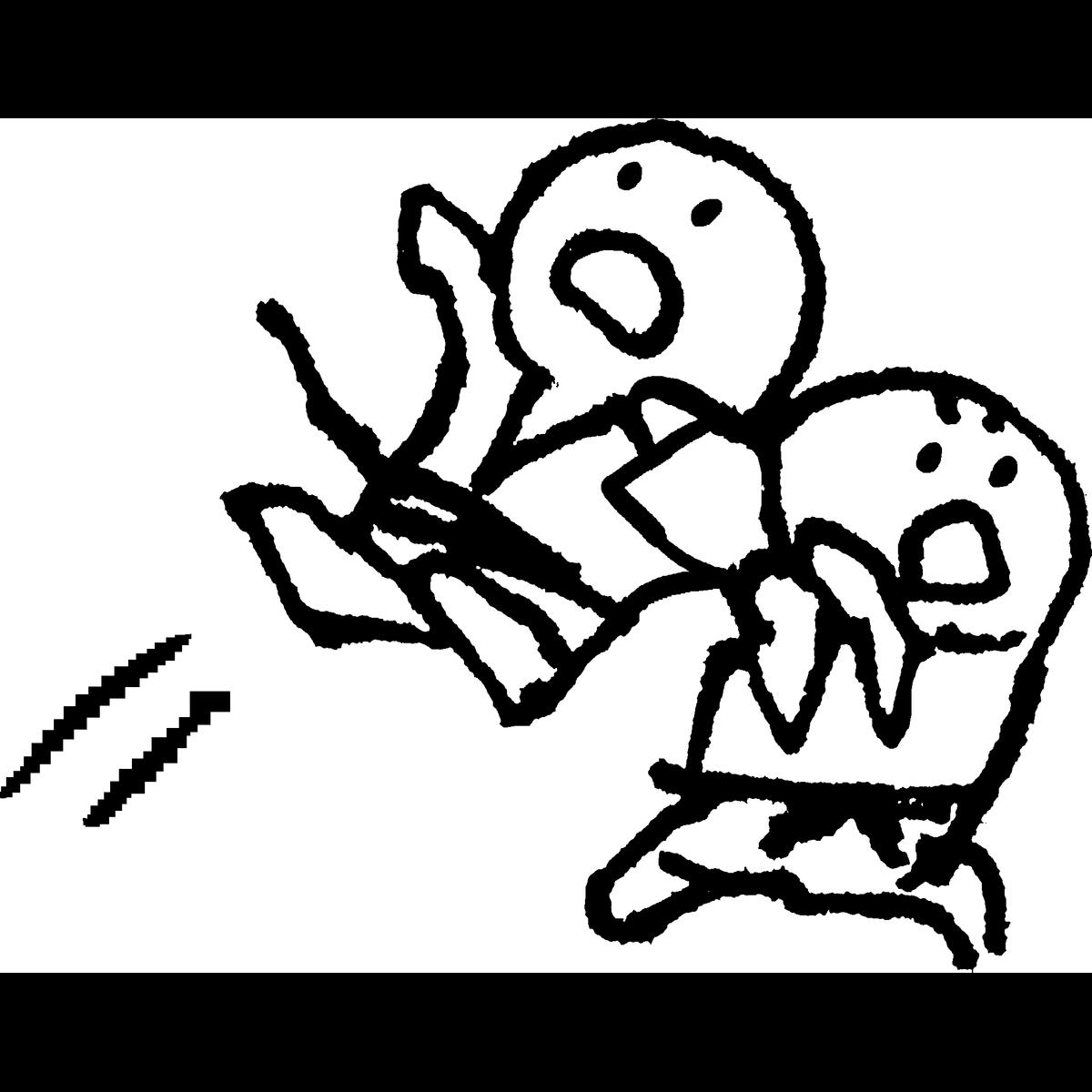 柔道のイラスト Judo