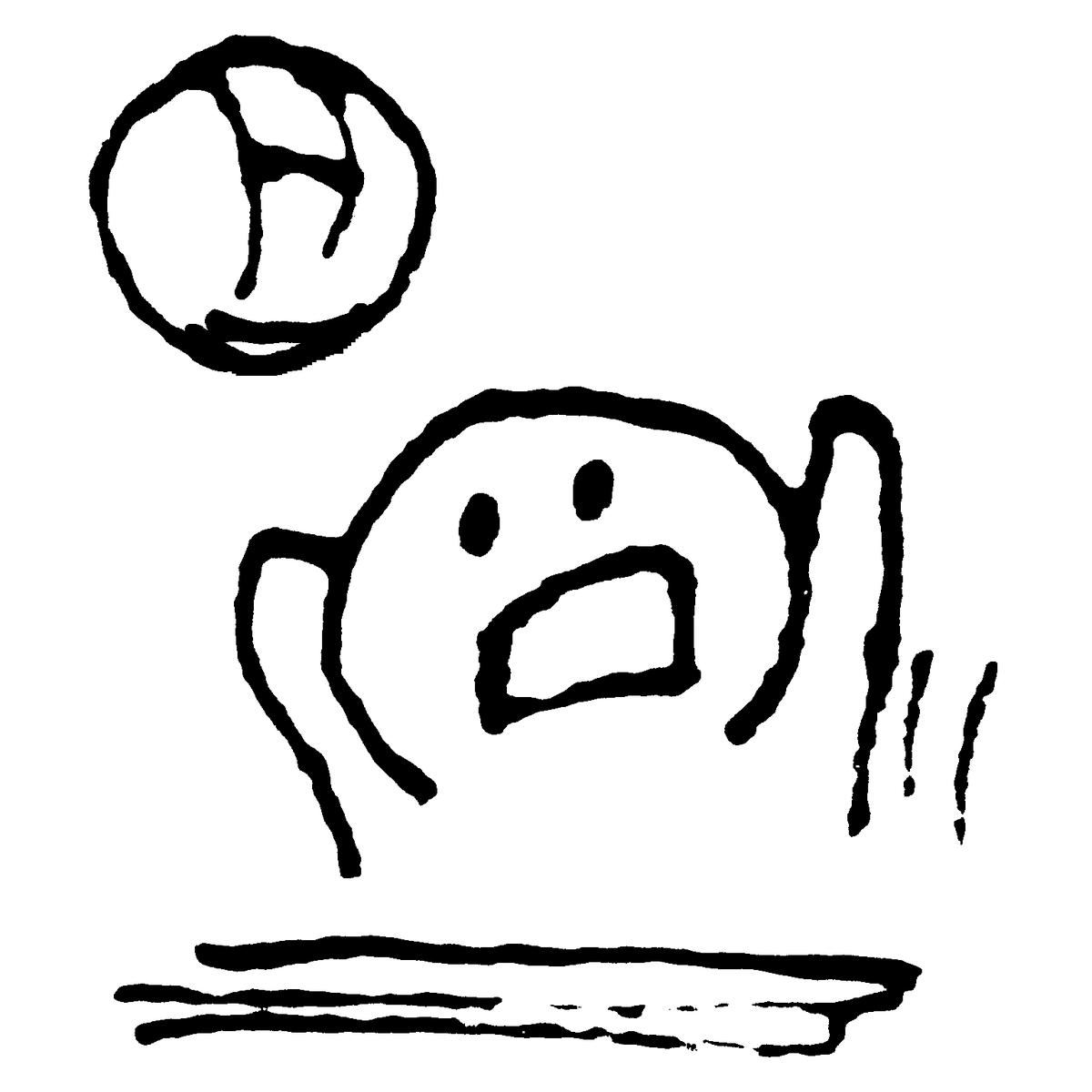 バレーボールのイラスト Volleyball