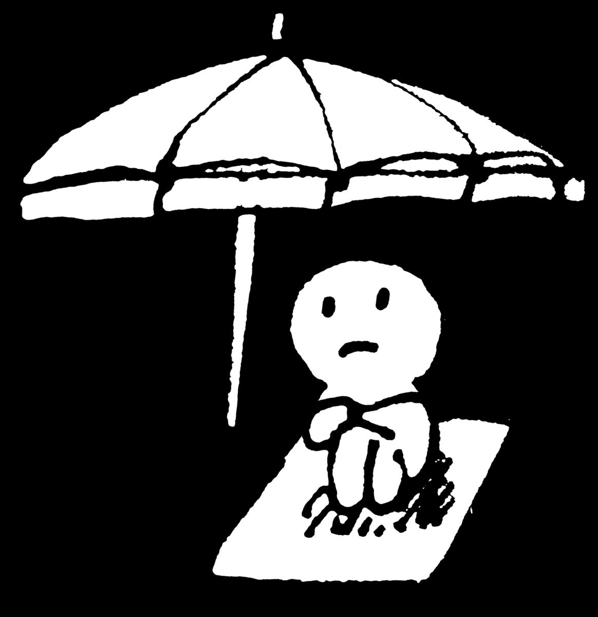 ビーチパラソルの下でのイラスト Under the beach umbrella